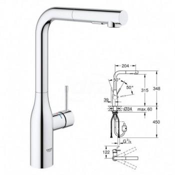 Miscelatore rubinetto Monocomando per Lavello Essence New, Cromo 30270000 - Per lavelli